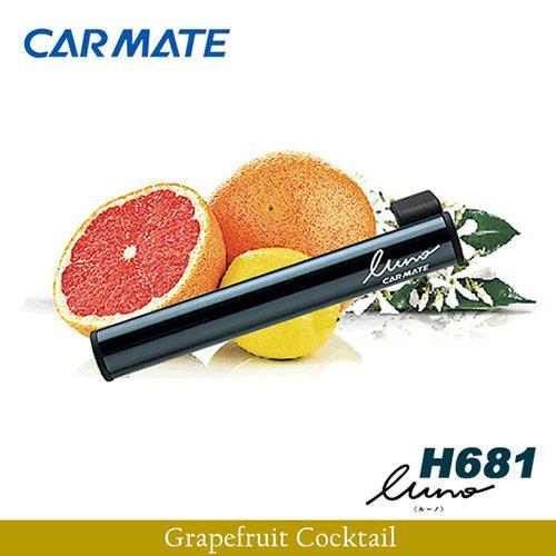 日本CARMATE Luno 冷氣孔芳香消臭劑 葡萄柚雞尾酒 H681