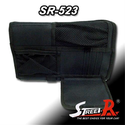 Street-R 多功能遮陽板收納袋(霧面) SR-523
