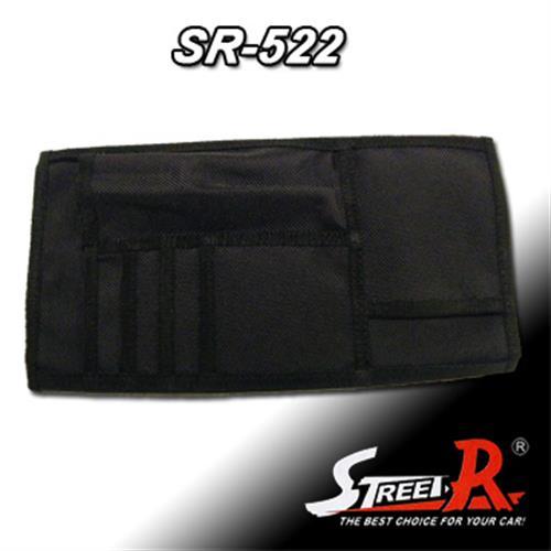 Street-R 多功能遮陽板收納袋 SR-522