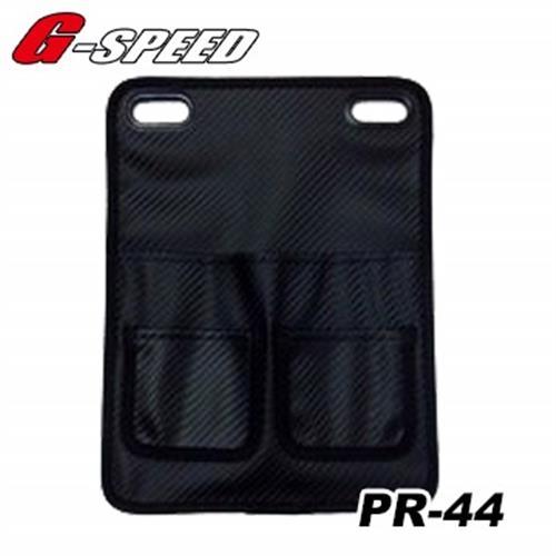 G-SPEED 椅背置物袋 PR-44