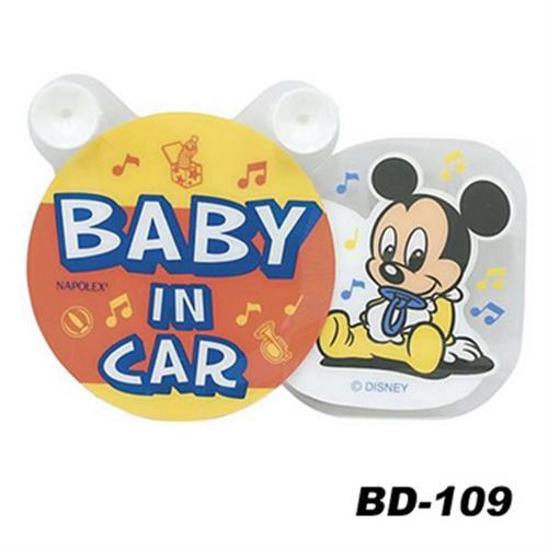 日本NAPOLEX Disney 米奇 BABY IN CAR 搖擺警告牌 BD-109