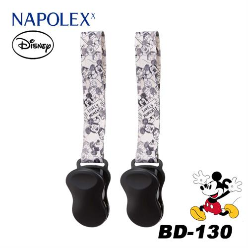 日本NAPOLEX Disney 米奇 多功能掛勾夾(2入) BD-130