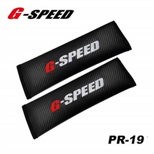G-SPEED 安全帶護套(2入) PR-19