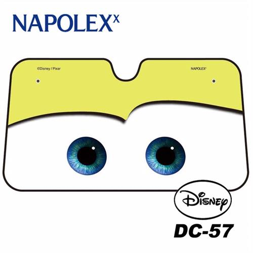 日本NAPOLEX Disney Cars2 吸盤式 前擋遮陽板 黃綠色 DC-57