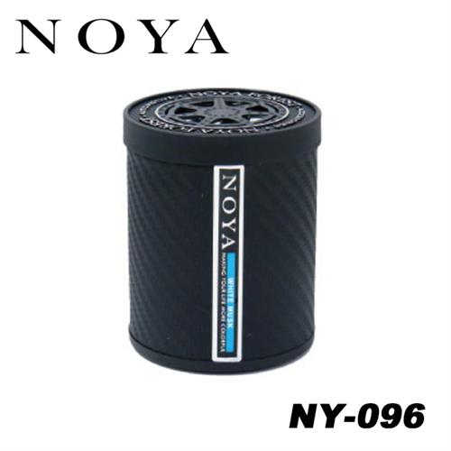 NOYA CARBON碳纖紋 固體香水 消臭芳香劑 白麝香 NY-096