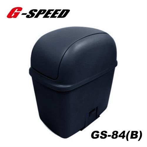 G-SPEED 車用小型垃圾桶 黑色 GS-84B