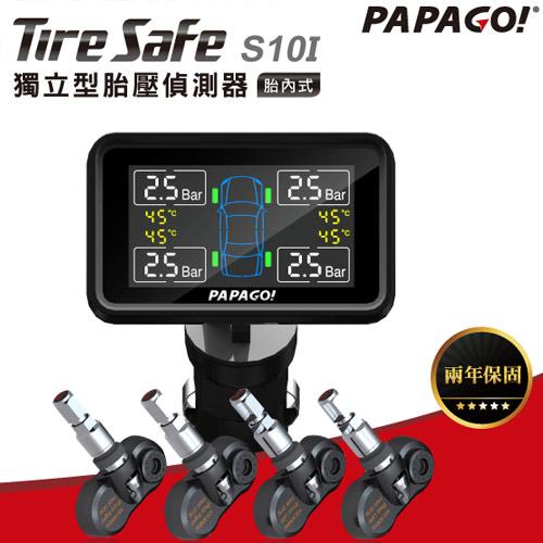 PAPAGO! TireSafe S10I 獨立型胎壓偵測器-胎內式