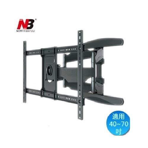 NB 雙臂型 雙節 懸臂 電視 壁掛架 P6 (不含施工)