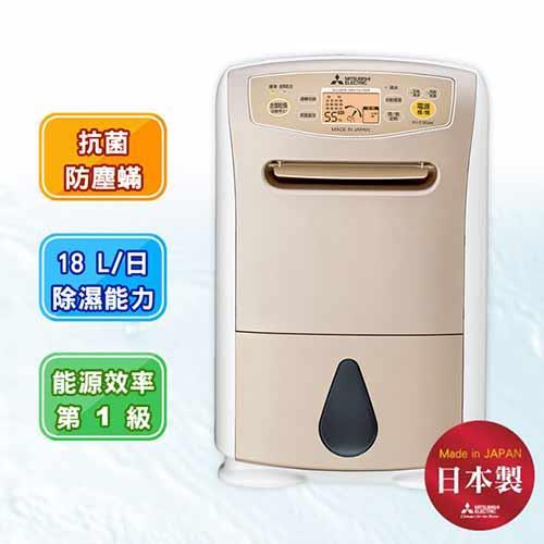 MITSUBISHI三菱18L大容量清淨除濕機 MJ-E180AK-TW