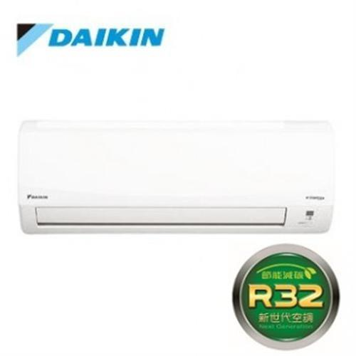 DAIKIN 大金(RXP/FTXP30HVLT)一對一變頻冷暖空調R32經典系列