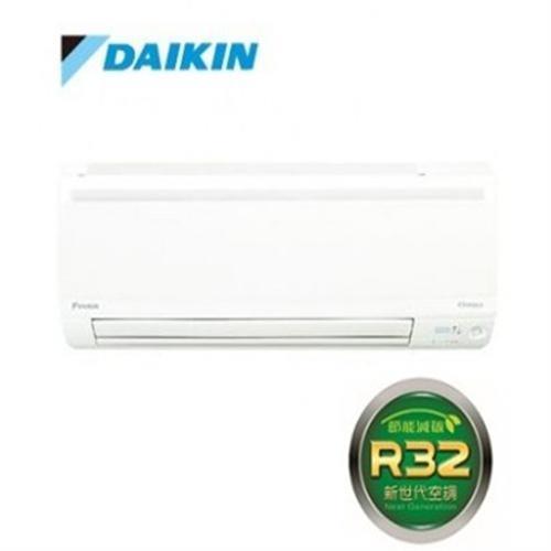 DAIKIN 大金 (RXV/FTXV28NVLT)一對一變頻冷暖空調R32大關系列