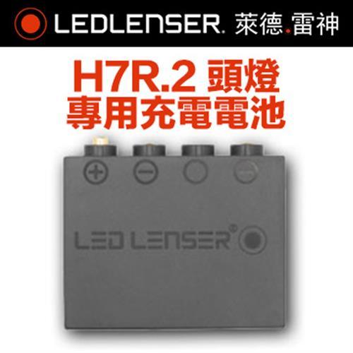 德國 LED LENSER H7R.2 電池