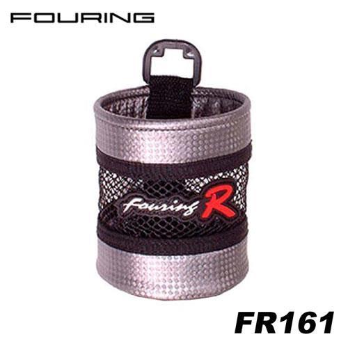 韓國FOURING FR冷氣出風口置物袋 FR-161