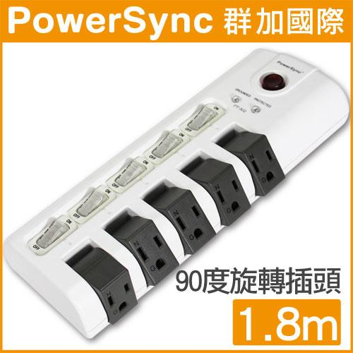 PowerSync群加 5孔延長線旋轉插座 1.8米(防雷擊)