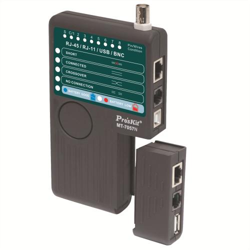 Pro'sKit寶工 四合一網路測試器(具USB測試) MT-7057N
