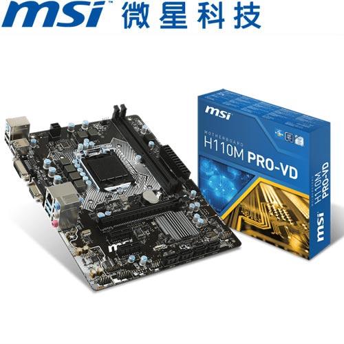 【福利品】MSI微星 H110M PRO-VD 主機板