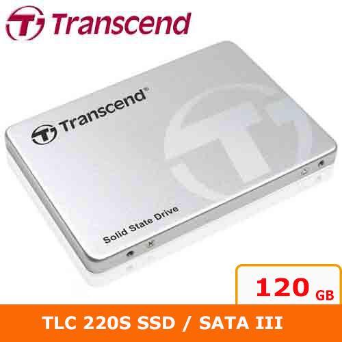 Transcend創見 2.5吋 220S 120G SATA3 SSD 固態硬碟【下殺150↘送轉接支架】