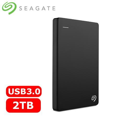 【網購獨享優惠】Seagate希捷 Backup Plus 2.5吋 2TB 行動硬碟 黑