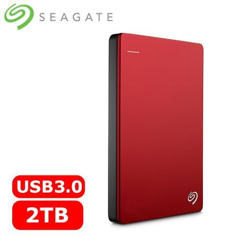 【網購獨享優惠】Seagate希捷 Backup Plus 2.5吋 2TB 行動硬碟 紅