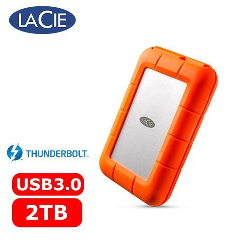 【網購獨享優惠】LACIE Rugged 2TB USB3.0 / Thunderbolt雙介面2.5吋行動硬碟