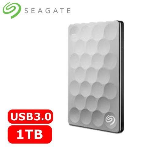 【網購獨享優惠】Seagate Backup Plus Ultra Slim 2.5吋 1TB外接式行動硬碟-白金色