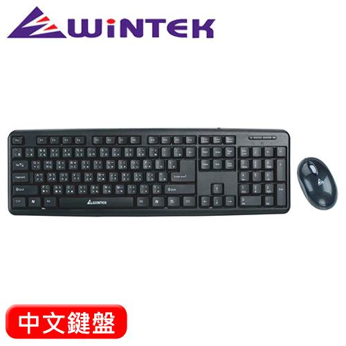 WiNTEK 文鎧 WM530 PS2 新鼠鍵雙俠鍵盤滑鼠組