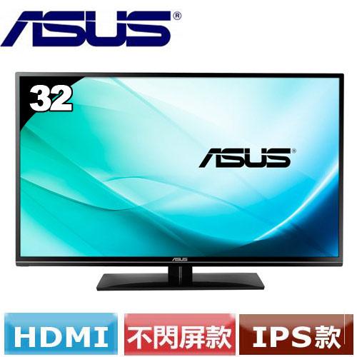 ASUS華碩 32型IPS廣視角寬螢幕 VA321H