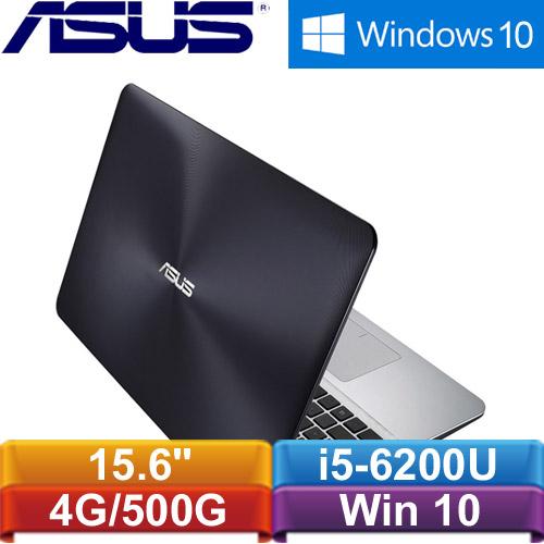 ASUS華碩 X555UJ-0041B6200U 15.6吋筆記型電腦 霧面藍 (深)