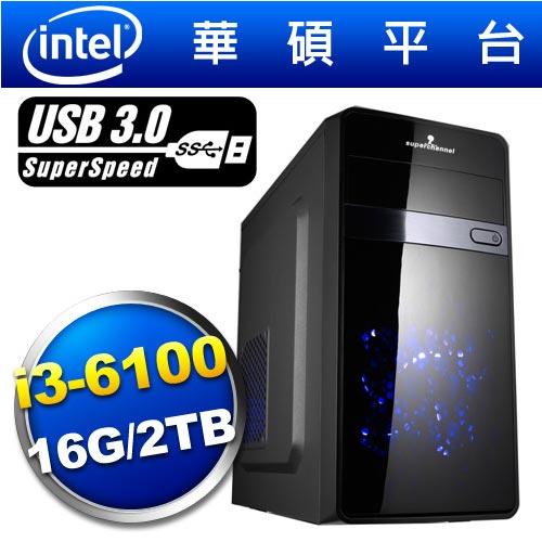 華碩H170平台【荒野雷虎】i3雙核燒錄效能電腦
