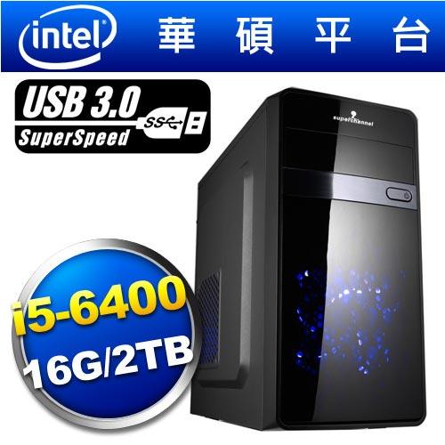 華碩H170平台【荒野刺蛇】i5四核燒錄效能電腦