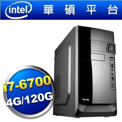 華碩H110平台【超級射手】i7四核效能SSD電腦