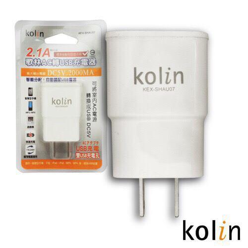 歌林AC轉USB 2.1A充電器