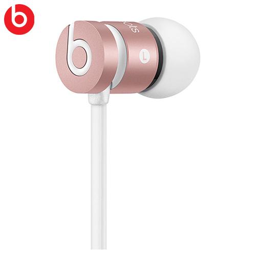 Beats urBeats 耳塞式耳機麥克風 玫瑰金