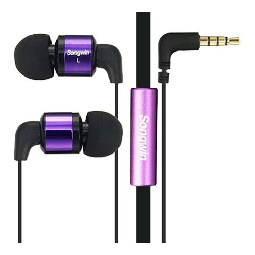 尚之宇 S600 耳機麥克風 紫