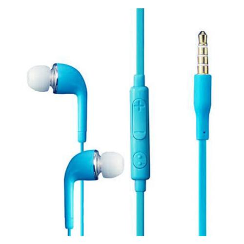 尚之宇 A100 耳機麥克風 藍