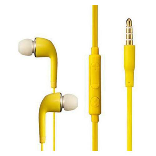 尚之宇 A100 耳機麥克風 黃