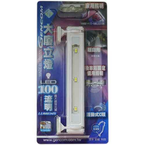 台灣阿福TR1 大廈立燈