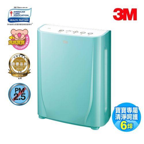 【3M】淨呼吸寶寶專用型6坪空氣清淨機(馬卡龍綠)FA-B90DC-GN