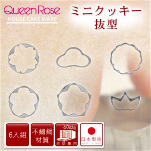 【日本霜鳥QueenRose】日本18-8不銹鋼6入蔬菜模&餅乾模-(小)-日本製