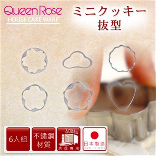【日本霜鳥QueenRose】日本18-8不銹鋼6入蔬菜模&餅乾模-(大)-日本製