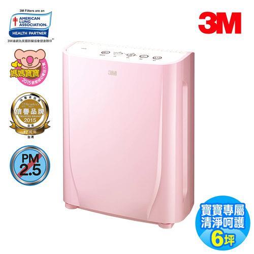 【3M】淨呼吸寶寶專用型6坪空氣清淨機(棉花糖粉)FA-B90DC-PN