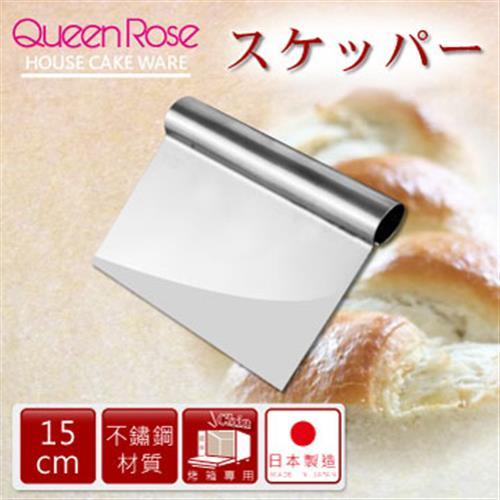 【日本霜鳥QueenRose】15cm不銹鋼麵糰切麵刀-(XL)-日本製