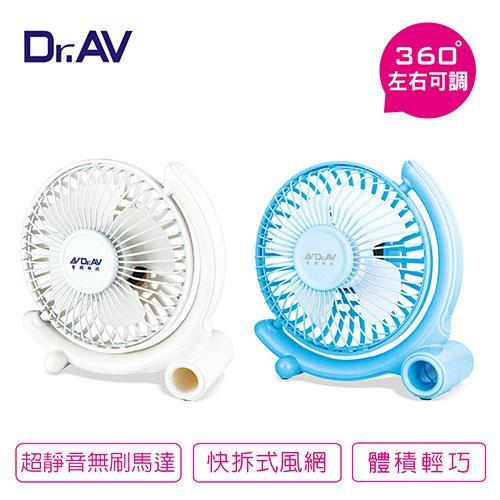 【Dr.AV】FAN-180 360°USB強風扇(可左右選轉角度調整)