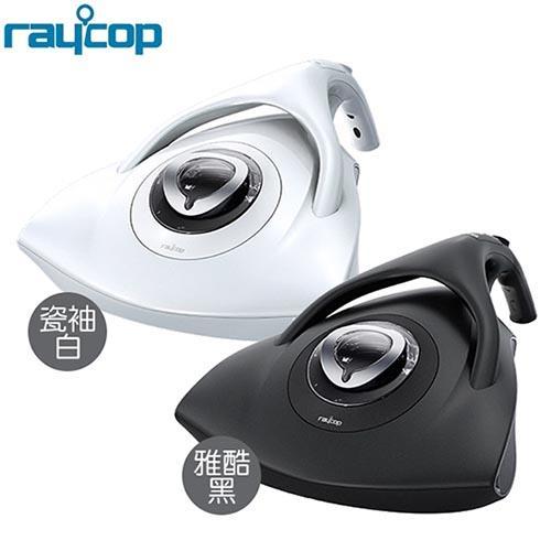 RAYCOP-瑞卡富 紫外線除塵蟎機 RP100/RP-100