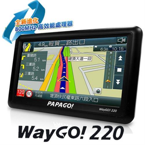 WayGO! 220 智慧型導航機