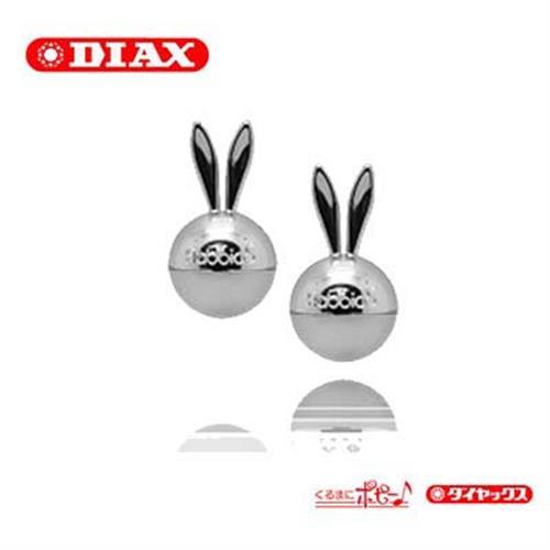 日本DIAX RABBICO AIR SHINE 兔耳朵冷氣孔芳香劑(2入) 清涼飲料 8765
