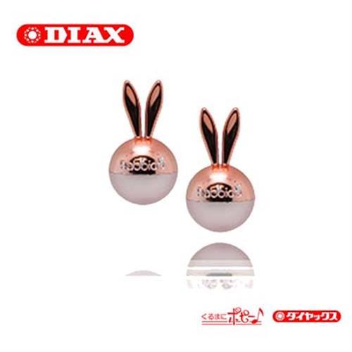 日本DIAX RABBICO AIR SHINE 兔耳朵冷氣孔芳香劑(2入) 仙女麝香 8764