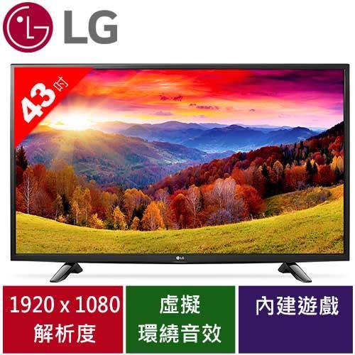LG 樂金 43型LED液晶電視 43LH5100