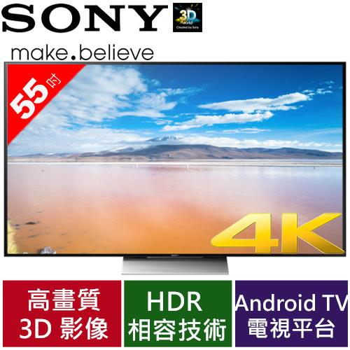 SONY 55型3D智慧型4K液晶電視 KD-55X9300D