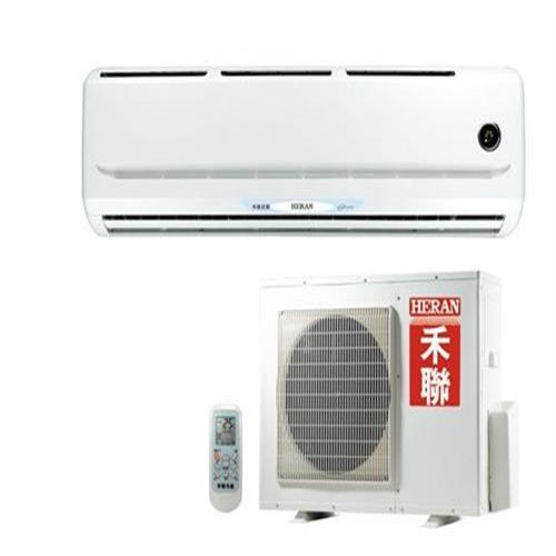HERAN 定頻單冷1-1 HO-802/HI-80F